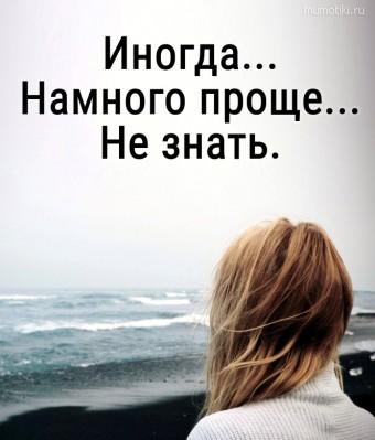 1588066092-quote-2020-04-01-1585770820.jpeg