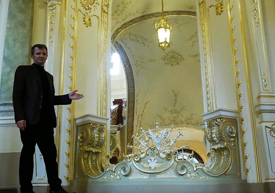 Зеркало Оперный театр