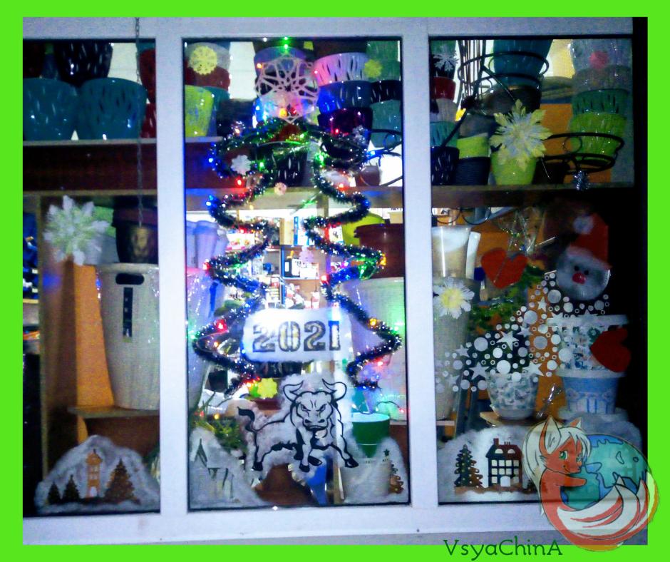 Новый год. Как украсить окно к празднику. Пошаговый мастер-класс. Примеры.